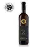 Puklavec-Seven-Numbers-Single-Vineyard-Sauvignon-Blanc-2017
